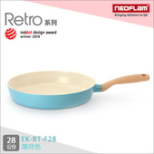 《韓國NEOFLAM》Retro系列 28cm陶瓷不沾平底鍋(EK-RT-F28薄荷色)
