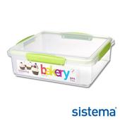 《Sistema》紐西蘭進口特色方型烘焙保鮮盒(61851)