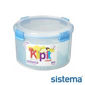《Sistema》紐西蘭進口圓桶型收納扣式保鮮盒1.5L(61385)