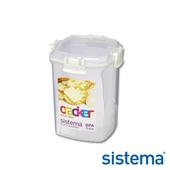 《Sistema》紐西蘭進口特色餅乾收納保鮮盒900ml(61332)
