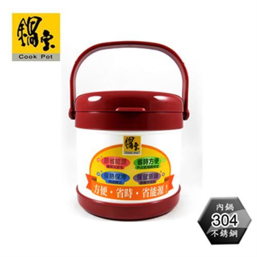 鍋寶 燜燒鍋(2.1公升/CP-922-S)