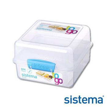 Sistema 紐西蘭進口外出雙層餐具保鮮盒1.4L(21731)