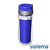 《Sistema》紐西蘭進口隨身杯490ml(21478)