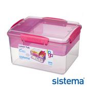 《Sistema》紐西蘭進口粉彩外帶保鮮盒2.3L(21665)