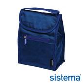 《Sistema》紐西蘭進口收納保冷袋(小)(4570)