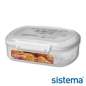 ★結帳現折★Sistema 紐西蘭進口長方型烘焙扣式保鮮盒685ml(1220)