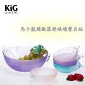 《KIG》馬卡龍七彩繽紛琉璃碗(2入組)
