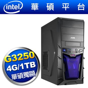 華碩B85平台 Intel 雙核(熾炎密使)1G獨顯電腦