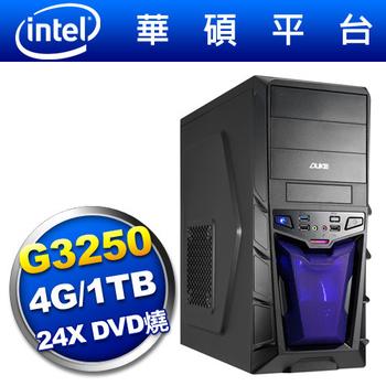 華碩B85平台 Intel 雙核(熾炎獵人)燒錄電腦