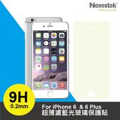《Nexestek》Nexestek 日本旭硝子超薄 0.2mm 護眼(43%)濾藍光玻璃保護貼-Apple iPhone 6 PLUS 專用