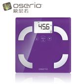 《oserio》時尚多彩中文體脂計 FLG-351(神秘紫)買就送手環傳輸線 (ios/Android擇一)(市價399)