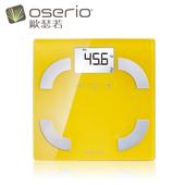 《oserio》時尚多彩中文體脂計 FLG-351(活力黃)買就送手環傳輸線 (ios/Android擇一)(市價399)