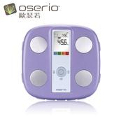 《oserio》多功能中文體脂計 FWP-510(微醺紫)買就送手環傳輸線 (ios/Android擇一)(市價399)