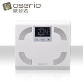 《oserio》中文體脂計 FFP-329(簡約白)買就送手環傳輸線 (ios/Android擇一)(市價399)