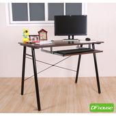 《DFhouse》羅浮宮A字附鍵盤電腦桌(胡桃色(深色款))