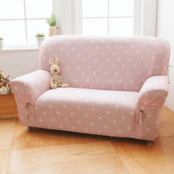 《歐卓拉》雪花甜心涼感彈性沙發套2人(草莓粉)