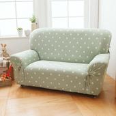 《歐卓拉》雪花甜心涼感彈性沙發套1人(抹茶綠)