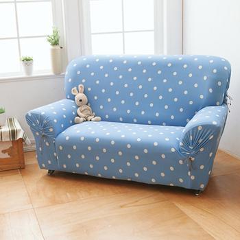 《歐卓拉》雪花甜心涼感彈性沙發套1+2+3人(蘇打藍)