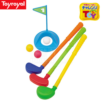 日本《樂雅 Toyroyal》 高爾夫球具玩具組