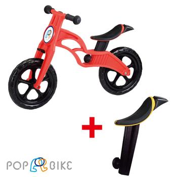 BabyTiger虎兒寶 POPBIKE 兒童充氣輪胎滑步車--AIR 充氣胎 + 增高坐墊 組(AIR紅+增高坐墊)
