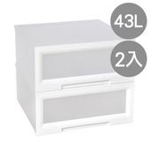 《SONA PLUS》晶白透窗單層抽屜整理箱(單層43公升) 2入