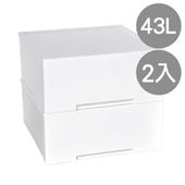 《SONA PLUS》晶白鏡面單層抽屜整理箱(單層43公升) 2入