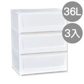 《SONA PLUS》大建築師單層抽屜整理箱(單層36公升) 3入