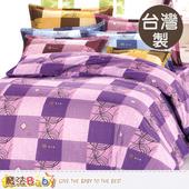 《魔法Baby》台灣製3.5x6.2尺單人枕套床包組-紫 u01s276