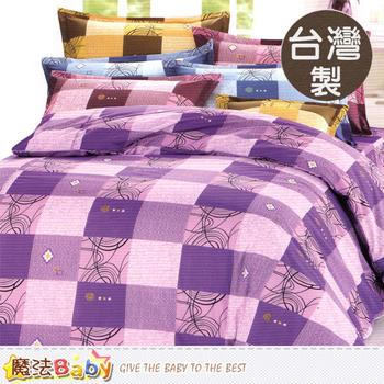 魔法Baby 台灣製3.5x6.2尺單人枕套床包組-紫 u01s276