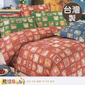 《魔法Baby》台灣製3.5x6.2尺單人枕套床包組-紅 u01kf886