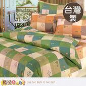 《魔法Baby》台灣製3.5x6.2尺單人枕套床包組-綠 u01kf516-1