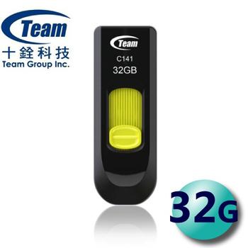 Team 十銓 C141 下推式 USB2.0 隨身碟 跑車碟 32G