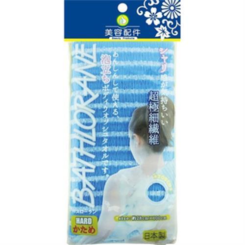 《FP》超泡沫沐浴巾(粗質地)(28x100cm)