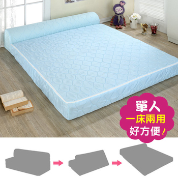 ★結帳現折★戀香 緹花針織彈簧沙發床-單人(藍色)
