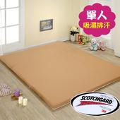 《戀香》吸濕排汗透氣床墊-單人3尺(淺紅色)