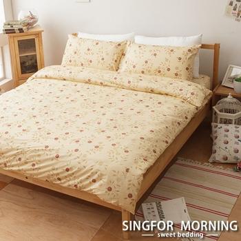 幸福晨光 雙人加大四件式100%精梳棉床包被套組 (無憂花谷-黃)