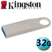 《金士頓 Kingston》DataTraveler SE9 G2 USB3.0 金屬輕薄隨身碟 32G ( DTSE9G2 )