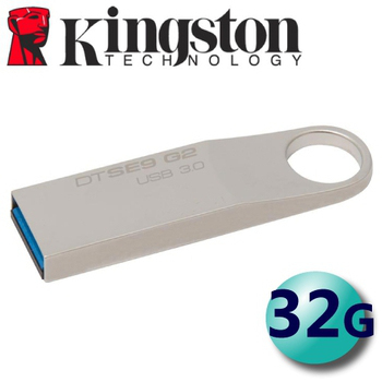金士頓 Kingston DataTraveler SE9 G2 USB3.0 金屬輕薄隨身碟 32G ( DTSE9G2 )