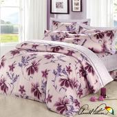 《Arnold Palmer雨傘牌》陶醉粉紫-60紗精梳純棉床罩雙人加大七件組