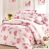 《Arnold Palmer雨傘牌》愛戀紅妍-60紗精梳純棉床罩雙人加大七件組