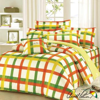 Arnold Palmer雨傘牌 田園交響曲-40紗精梳純棉床罩雙人加大七件組