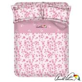 《Arnold Palmer雨傘牌》粉嫩花蹤-40紗精梳純棉床包被套雙人加大四件組