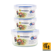《鍋寶》玻璃保鮮盒輕食3件組(EO-BVC80350Z0830)