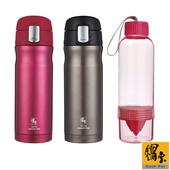 《鍋寶》316不鏽鋼保溫杯2入+粉紅纖果活力杯(EO-SVC3644PDBN0700P)
