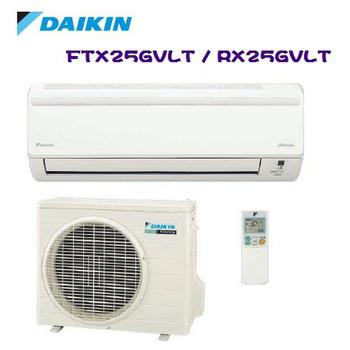 DAIKIN大金 標準型 4-5坪變頻一對一分離式冷暖空調(FTX25GVLT/RX25GVLT)