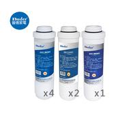 《普德Buder》APROS系列 5M CA10417 + UDF CC20106 + 1M CA20518 拋棄式纖維濾心(7支組) 加贈隨手杯