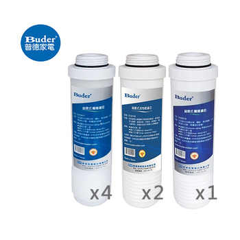 普德Buder APROS系列 5M CA10417 + UDF CC20106 + 1M CA20518 拋棄式纖維濾心(7支組) 加贈隨手杯