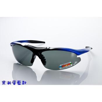視鼎Z-POLS 頂級TR90材質偏光鏡 太空纖維超強彈性 輕量頂尖偏光眼鏡(送夜用黃鏡片)(黑藍漸層款)
