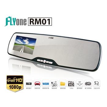 FLYone RM01 超薄高畫質1080P WDR後視鏡行車記錄器