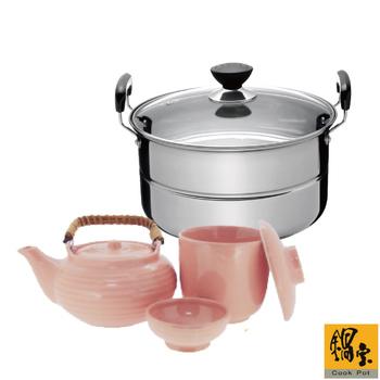 ★結帳現折★鍋寶 不鏽鋼蒸煮鍋+茶碗蒸土瓶蒸輕食組(EO-USS326DTG4000)